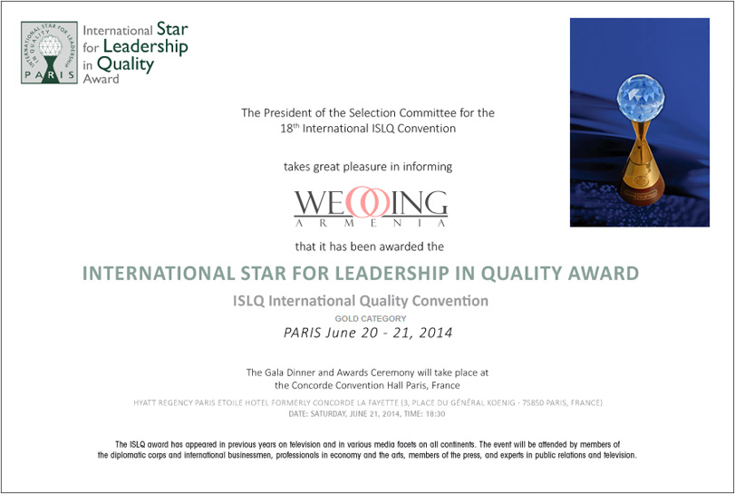The annual International Star for Leadership in Quality