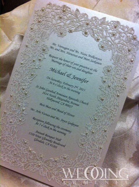 Armenian wedding invitations