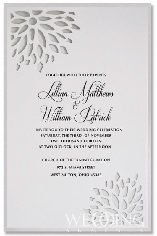 Wedding Invitations in Armenia