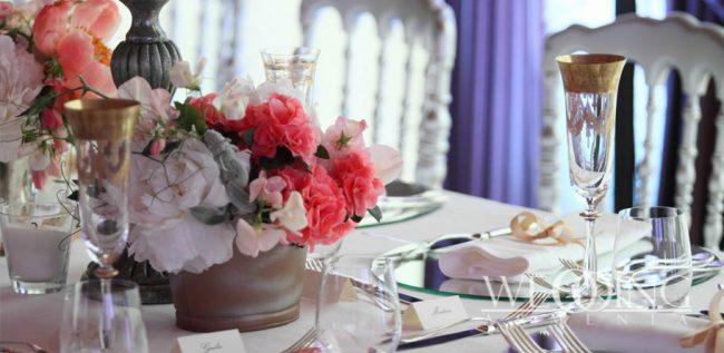 Wedding Armenia Հարսանյաց սրահներ Երևանում