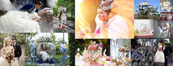 Fairy weddings