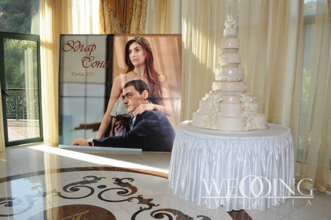 Организация VIP свадьбы в Армении