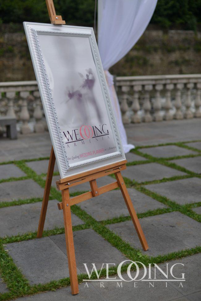Wedding Armenia Հարսանեկան պարագաներ